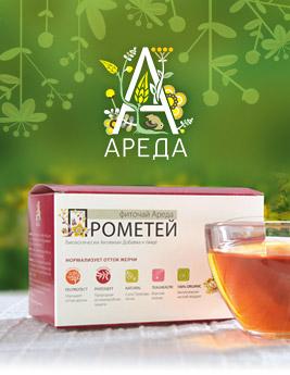 Čaj Prometej